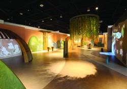 국립광주박물관 어린이박물관